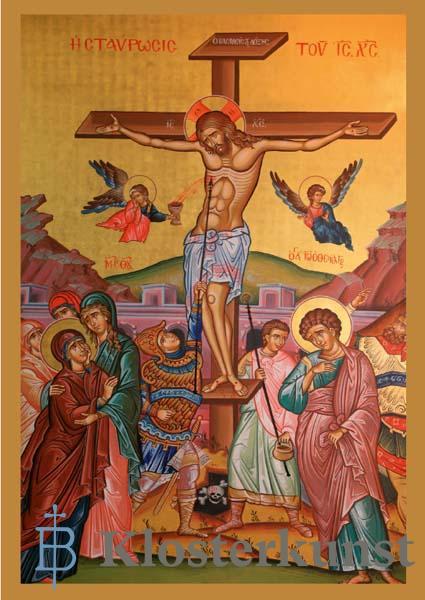 Klappkarte - Jesu Kreuzigung