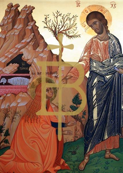 Klappkarte - Der Auferstandene und Maria Magdalena