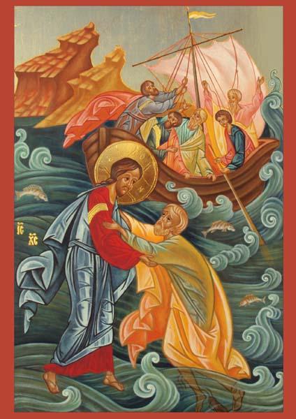 Klappkarte - Christus im Blick