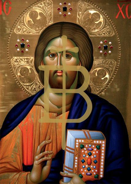 Kunstkarte - Christus als Pantokrator