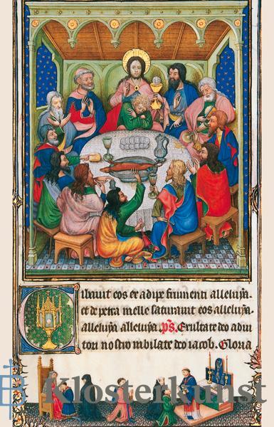 Bildchen - Die Einsetzung der Eucharistie