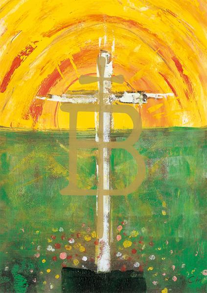 Klappkarte - Kreuz im Sonnenaufgang