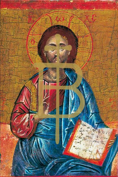 Bildchen - Christus