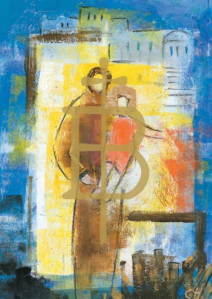 Kunstkarte - Heiliger Josef